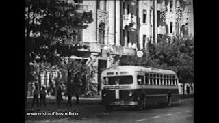 Ростов-на-Дону 1953 год - фильм Ростовской киностудии