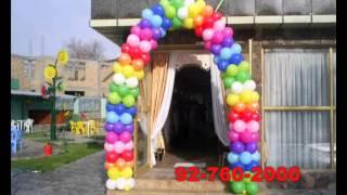 Арки из шаров и цветов в Худжанде(Оформление свадеб в Худжанде, оформление праздников в Худжанде. Телефон +992 92-760-2000., 2016-01-23T08:12:39.000Z)