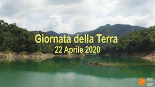 Giornata della Terra - 22 Aprile 2020 - Unione Induista Italiana