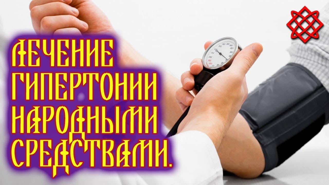 Как какими лекарствами лечить гипертонию