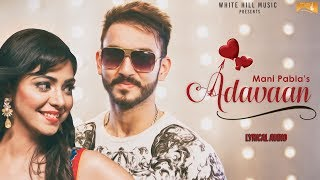 Adavaan (Lyrical Audio) Mani Pabla | Punjabi Lyrical Audio 2017 | White Hill Music