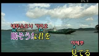 HoneyWorks (feat.GUMI) - 金曜日のおはよう (금요일의 아침인사) (KY 44146) 노래방 カラオケ