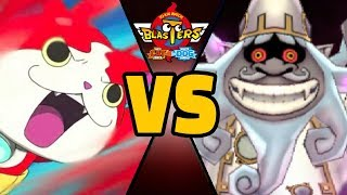 YO-KAI WATCH 1 vs ULTRA MCKRAKEN in Yo-kai Watch Blasters (Theme Team)