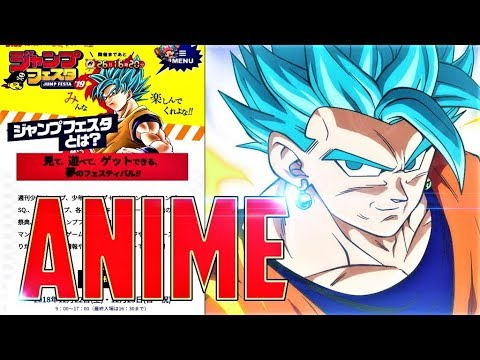 Dragon Ball Super 2019 New Series ANNOUNCEMENT Date + New Broly Movie Leaked images and Spoilers