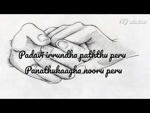 Enkitta mothathe song lyrics| Download👇 | Rajathi Raja | Tamil whatsapp status | RJ status