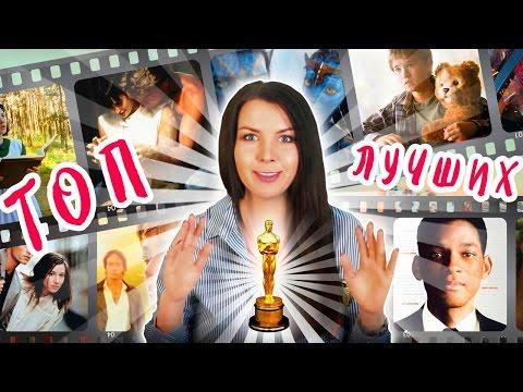 Видео Фильмы босиком по мостовой смотреть онлайн
