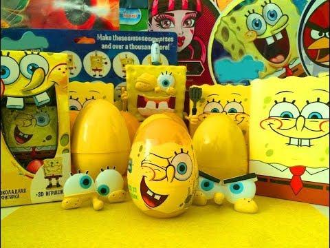 Губка Боб Квадратные Штаны Киндеры и Игрушки с Сюрпризами,Unboxing Kinder Toys Surprise SpongeBob