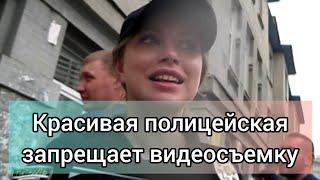 Самая Красивая 💕 Полицейская Днепра 👍 Деду Лайк