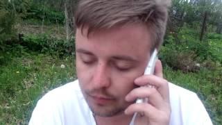 Звонок жене