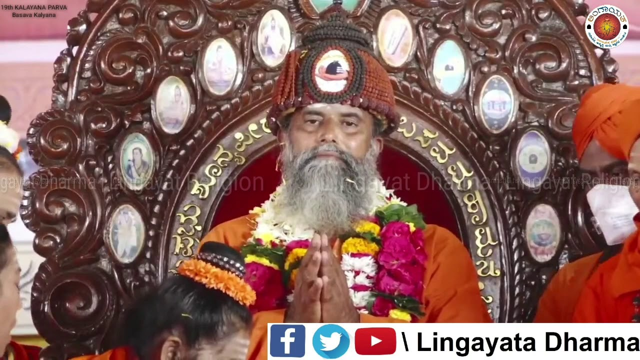 Kalyana Parvada Peetarohana   19th Kalyana Parva   Basava Kalyana   30 31 Oct 2020