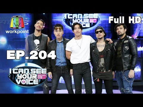 EP.204 - Tono & The Dust - Full