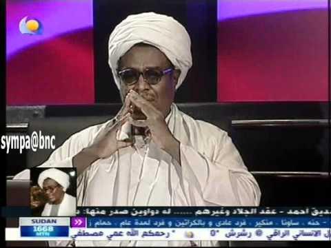 الشاعر الخالد محمد الحسن حميد - السلام