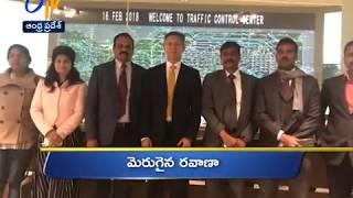 Andhra Pradesh | 17th February 2018 | Ghantaravam 9 AM News Headlines