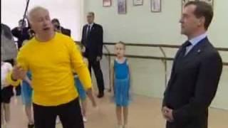 Медведев зажигает играет в ладушки и танцует