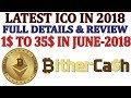 Bithercash ICO full detail || Biggest ICO in 2018 | How to buy BEC | How to signup Bithercash -Hindi