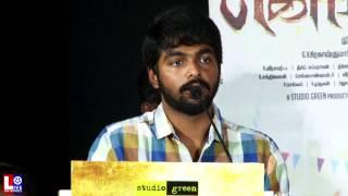 Music Director G.V.Prakash Kumar Speech at Komban Movie Audio Launch Video HD