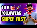 - How To Gain 10,000 Instagram Followers Organically 2021 Grow from 0 to 10K followers FAST!🚀