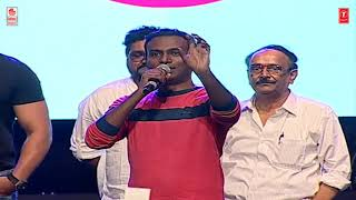 Music Director Anup Rubens Speech @ Sita Movie Pre Release Event   Teja