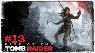 Rise of the Tomb Raider #13 | KIZ ÜŞÜMESİN