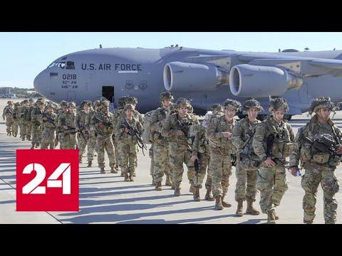 Багдад требует США прислать представителя для обсуждения вывода иностранных войск: мнения экспертов