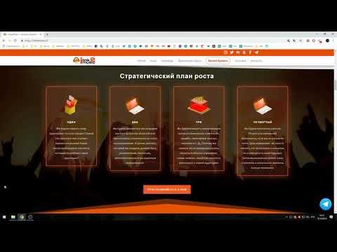 iLink2Music   глобальная музыкальная блокчейн платформа   !!!