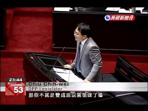 Premier Mao Chi-kuo dodges questions about constitutional reform, major legislation