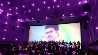 Thalapathy 44 Birthday Celebration at Rohini Silver Screen | Special Video | Mashup