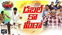 Extra Jabardasth  13th September 2019   Full Episode   ETV Telugu