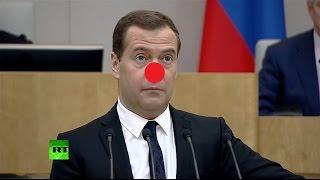 Медведев неадекватен!Лайк!!!Если считаешь также.