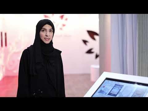 مشاركة مركز الريادة للفتيات في معرض الدوحة الدولي للكتاب