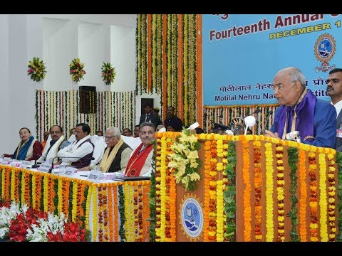 President Kovind addresses 14th convocation of MNNIT, Allahabad