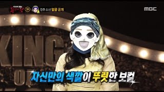 [King of masked singer] 복면가왕 - 'Girl with a Pearl Earring' Identity 20170226