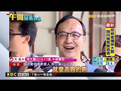 批韓政治一百分 朱立倫勸柯P「嘴不要那麼毒」