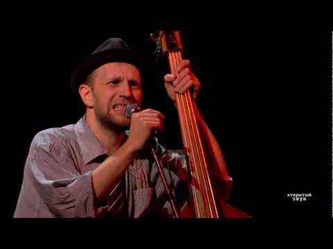 Клип Billy's Band - Где спит твое сердце