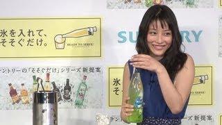 女優の石原さとみさんが6月20日、東京都内で行われたサントリー酒類「サ...