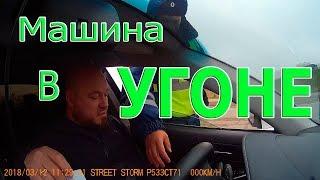 "ДПС г. Краснодар 2018 г. Моя машина ""когда-то участвовала в УГОНЕ""..."