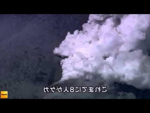 御嶽山で噴火 けが人複数のほか、約150人取り残されているもよう(14/09/27)