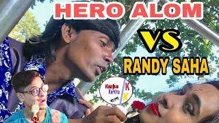 Hero Alom & Sandy Saha funny Rost The bong guy 2017 #Kanjus Kamina