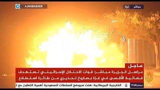 شاهد حصري.. لحظة استهداف الصواريخ الإسرائيلية لمقر فضائية الأقصى في غزة