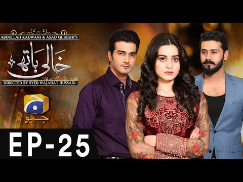 Khaali Haath - Episode 25   Har Pal Geo