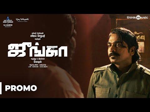 Junga - Release Date Announcement Promo   Vijay Sethupathi, Sayyeshaa   Siddharth Vipin   Gokul