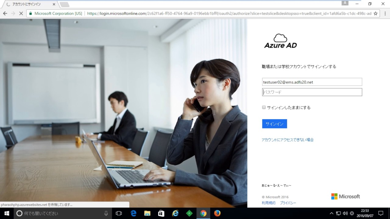 Azure AD Desktop SSO with Chrome