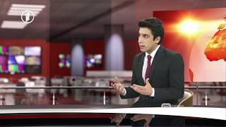 حاشیهی خبر: تاثیر توقف گفتگوها بر فعالیت طالبان چه خواهد بود؟  Hashye Khabar 19.09.2019