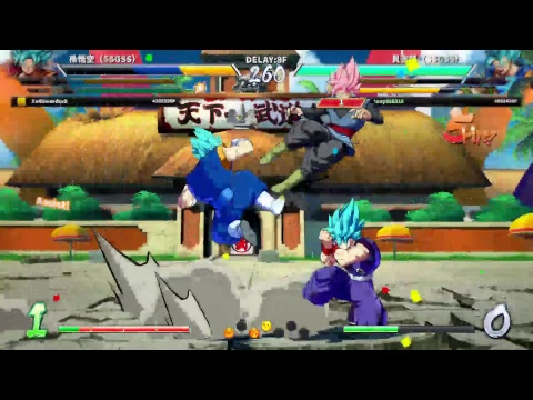 Dragon Ball fightZ 太古