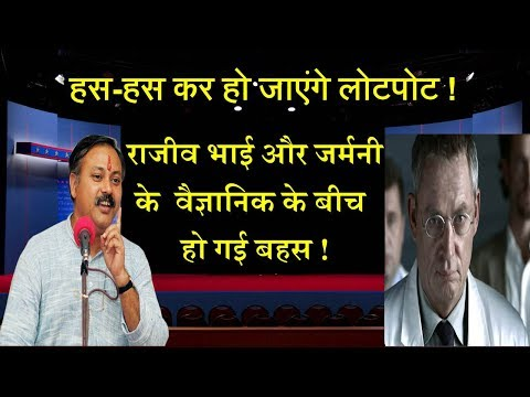 Rajiv Dixit Excellent Debate on India With German Scientist.