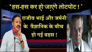 Rajiv Dixit Excellent Debate on India With German Scientist.