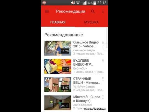 Как вставить ссылку под видео на ютуб на андроид!