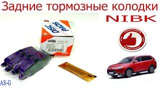 Тормозные колодки nibk
