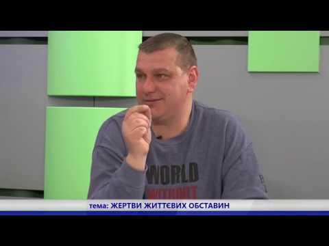Телеканал C-TV: Точка неповернення: Жертви життєвих обставин