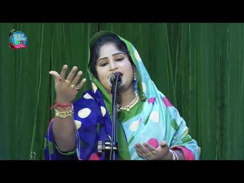 দিবানিশি পুড়ছি  । ছোট মমতাজ বেগম । Choto Momotaj Begum | New Baul Song 2020